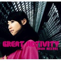GREAT ACTIVITY(2007年限定製造盤)(DVD付) [CD+DVD] [Limited Edition]